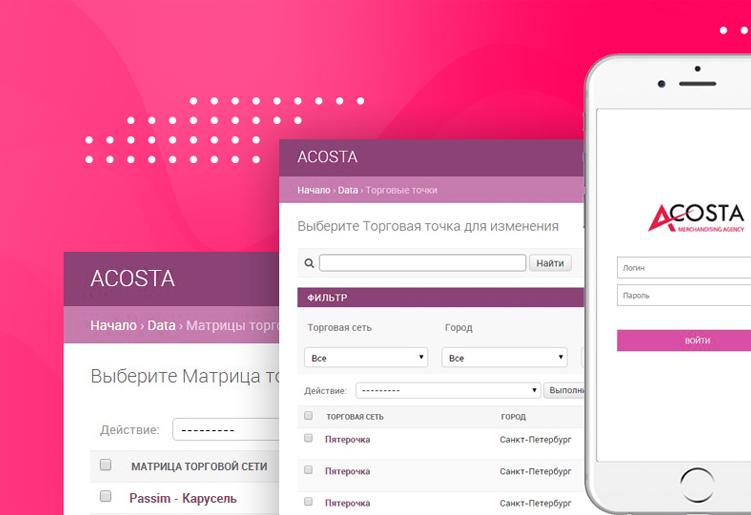 Создание сайтов в интернете в нижнем новгороде легкий сайт для создания сайта